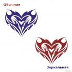 Наклейка сердце кельтский узор орнамент татуировка