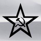 Наклейка звезда с серпом и молотом СССР