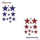 Наклейка 12 звезд