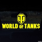 Наклейка World of Tanks логотип компьютерная игра