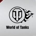 Наклейка World of Tanks в пламени компьютерная игра