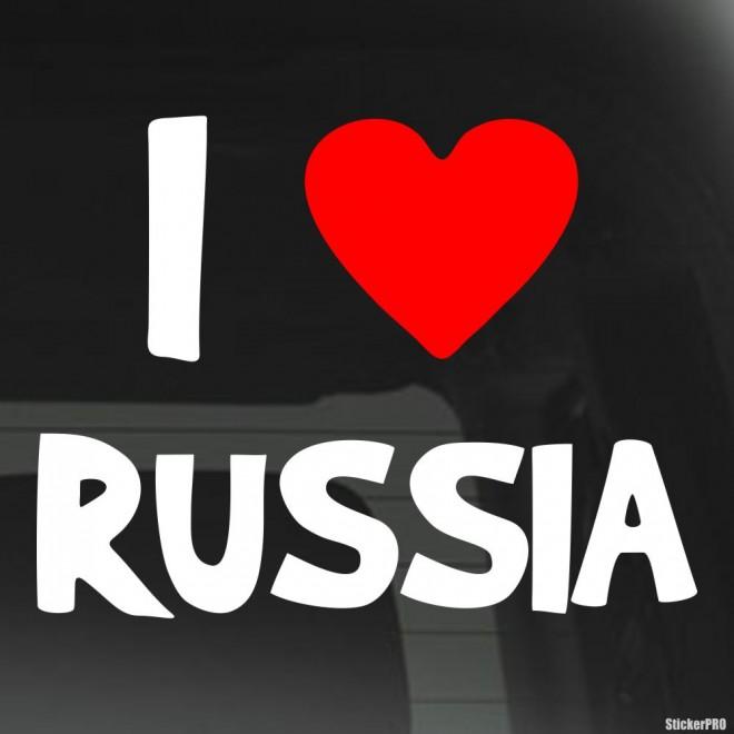 Наклейка I Love Russia красное сердце