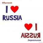 Наклейка знак RUS Россия