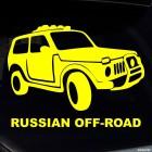 Наклейка Russian off-road Нива