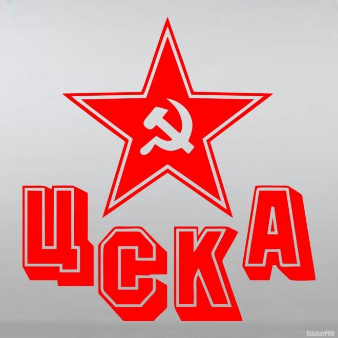 Наклейка ЦСКА хоккейный клуб Москва, зимние виды спорта