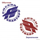 Наклейка Авангард хоккейный клуб Омск, зимние виды спорта