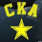 Наклейка СКА хоккейный клуб Санкт-Петербург логотип, зимние виды спорта