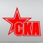 Наклейка СКА хоккейный клуб Санкт-Петербург логотип со звездой, зимние виды спорта