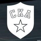 Наклейка СКА хоккейный клуб Санкт-Петербург логотип щит, зимние виды спорта