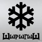 Наклейка ШшршгшШ снежинка, зимние виды спорта