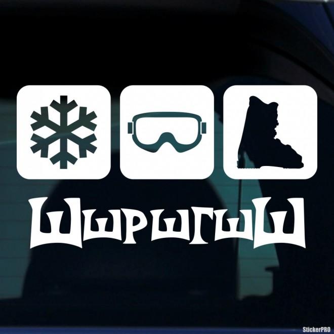Наклейка ШшршгшШ снежинка, маска, ботинок, экстремальные зимние виды спорта