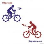 Наклейка велосипедист и попутная птица