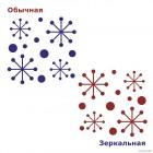 Наклейка 4 снежинки и снег