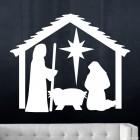 Наклейка рождественская ночь, появление Иисуса Христа