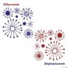 Наклейка 6 снежинок и 2 звезды
