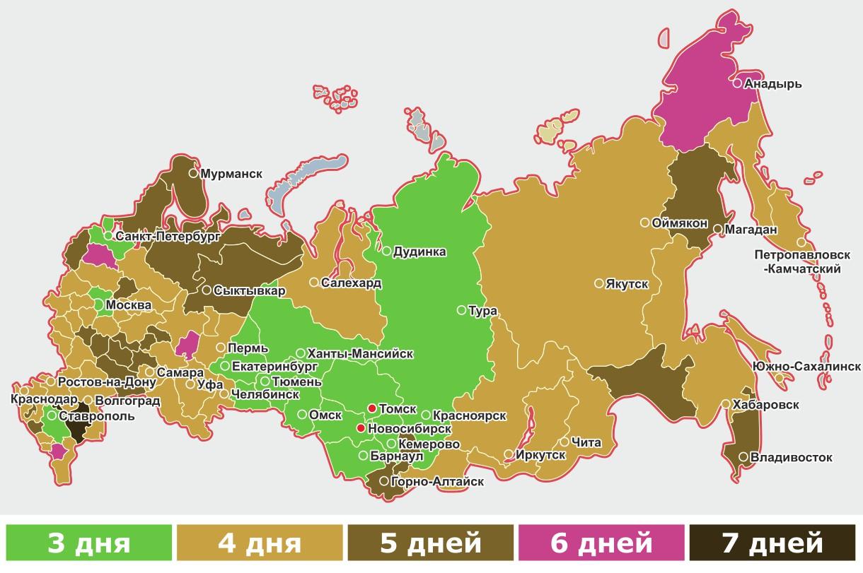 Карта России с зонами доставки